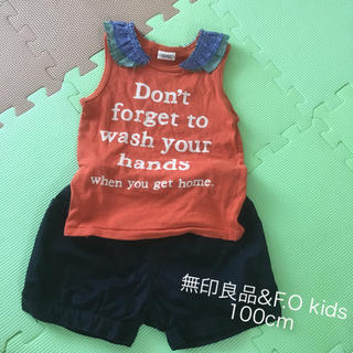 ムジルシリョウヒン(MUJI (無印良品))の無印良品 キュロット& F.O kids タンクトップ 100cm(パンツ/スパッツ)