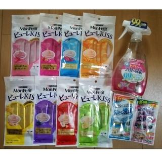 モンプチ ピューレKISS 8袋 · ペティオ 消臭·除菌スプレー 新品 セット