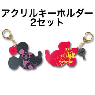 ディズニー(Disney)のミッキー & ミニー 1番くじ F賞(キーホルダー)