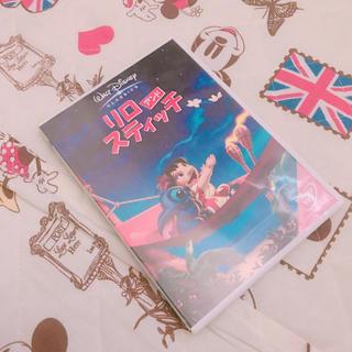 Disney - リロアンドスティッチ DVD