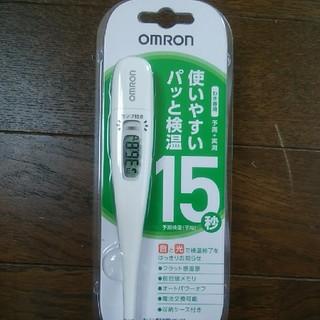 オムロン(OMRON)のOMROM♡けんおんくん♡(その他)