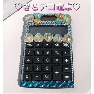キラデコ  電卓  ソーラー(オフィス用品一般)