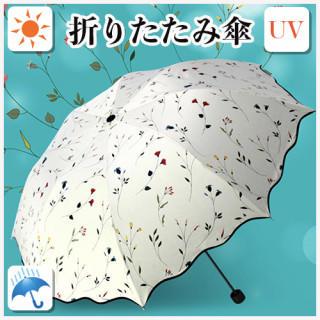 日傘 晴雨兼用 UVカット 紫外線 花柄 収納ポーチ ホワイト 花柄(傘)