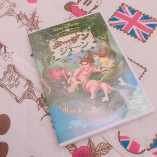 Disney - ターザン&ジェーン DVD