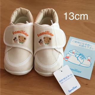 familiar - ファミリア☆靴☆13cm