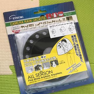 ディズニー(Disney)のETSUMI カメラレインジャケットII Lサイズ E-6731(その他)