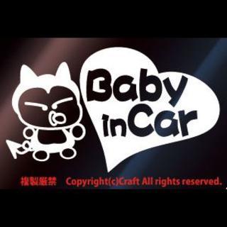 Baby in car ハート/ステッカー(m/白)ベビーインカー(その他)