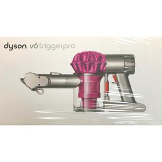 ダイソン(Dyson)の☆新品☆ ダイソン V6 Trigger Pro DC61MHPRO(掃除機)