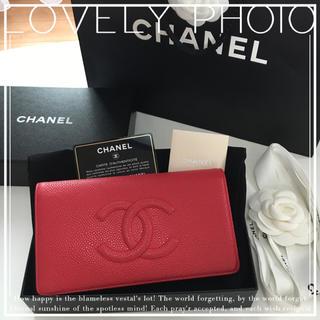 CHANEL - ✩正規品 CHANEL キャビアスキン 長財布✩