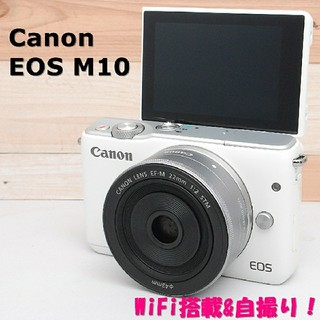 キヤノン(Canon)の☆WiFi搭載&自撮り!☆ Canon キャノン EOS M10 レンズセット(ミラーレス一眼)