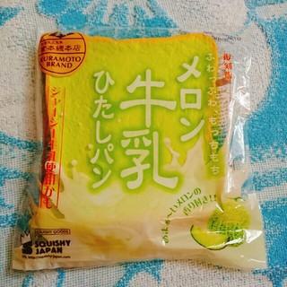 ブルーム メロン牛乳ひたしパン スクイーズ(その他)