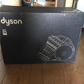 ダイソン(Dyson)のdc48 ダイソン掃除機(掃除機)
