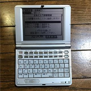 カシオ(CASIO)のCASIO EX word sr-e6000 電子辞書(電子ブックリーダー)