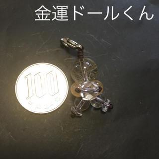 金運ドールくん 天然石 パワーストーン ストラップ(スマホストラップ/チャーム)