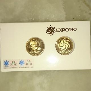 エキスポ90☆花博記念メダル(その他)