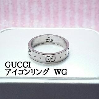 75f62f249756 グッチ リング(指輪)(プラチナ)の通販 19点 | Gucciのレディースを買う ...
