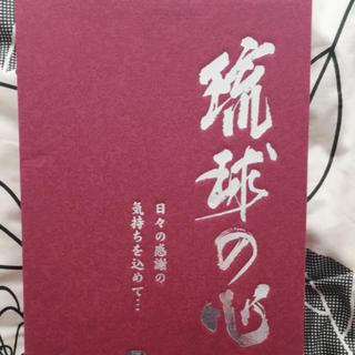 まさひろ酒 ★ 海人(日本酒)