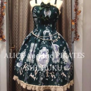 アリスアンドザパイレーツ(ALICE and the PIRATES)の氷の女王と白の魔法柄ジャンパースカート(ひざ丈ワンピース)