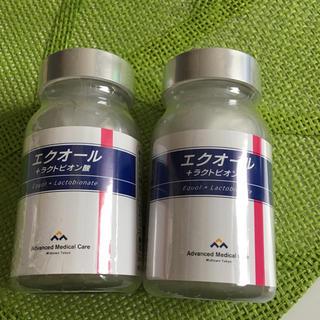 エクオール+ラクトビオン酸 二個セット