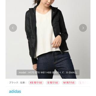 アディダス(adidas)のadidas ナイロンジャケット XL(ナイロンジャケット)