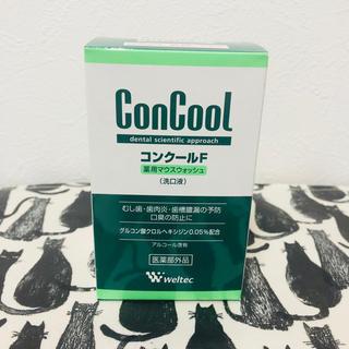 コンクール マウスウォッシュ concool 100ml(マウスウォッシュ/スプレー)