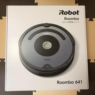 iRobot - iRobot 自動掃除機 ルンバ641 R641060 新品未開封 アイロボット