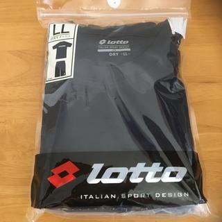 ロット(lotto)の新品❤ lotto セットアップ LL(その他)
