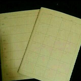ムジルシリョウヒン(MUJI (無印良品))の無印良品 スケジュール帳2冊(カレンダー/スケジュール)