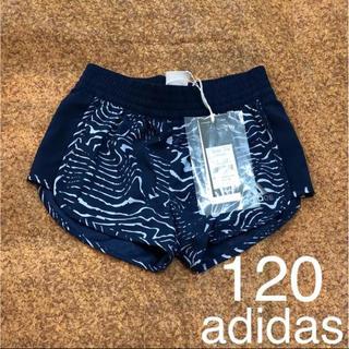 アディダス(adidas)の【120】新品 adidasショートパンツ(パンツ/スパッツ)
