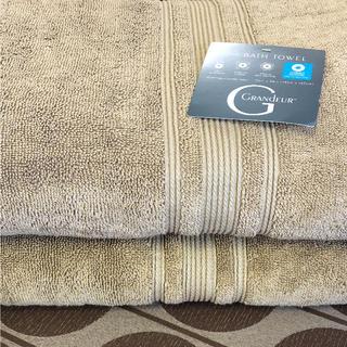 グランドール(GRANDEUR)のコストコ 最高級  グランドール バスタオル  2枚セット(タオル/バス用品)