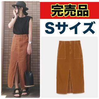 ザラ(ZARA)のZARA Sサイズ ロングスカート コントラスト ステッチ スカート(ロングスカート)