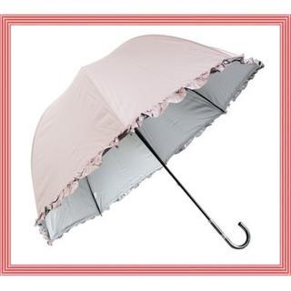 人気商品★晴雨兼用 日傘 UVカット 手開き傘 (ピンク)(傘)