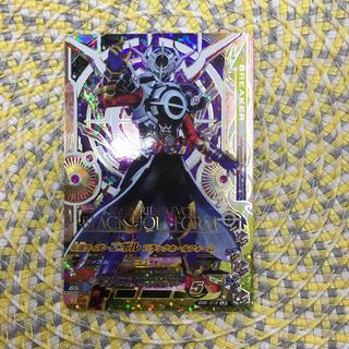 BANDAI - ガンバライジング   仮面ライダーエボル ブラックホール
