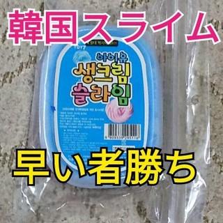 韓国 スライム ブルー  ※ スクイーズ お好きな方に(その他)