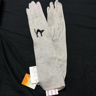 LULU GUINNESS - ルルギネス ロングUV手袋 未使用