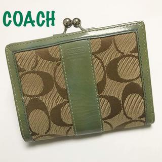コーチ(COACH)の【コーチ】折り財布 シグネチャー(財布)