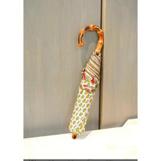 トゥモローランド(TOMORROWLAND)のソレイアード 折り畳み日傘(傘)