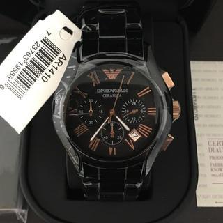 エンポリオアルマーニ(Emporio Armani)の新品 エンポリオアルマーニ AR1410(腕時計(アナログ))