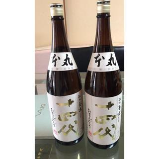 十四代  本丸 2本(日本酒)