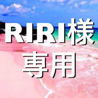 RIRI様専用 ガードルM  ヌーブラ ベージュ B(その他)