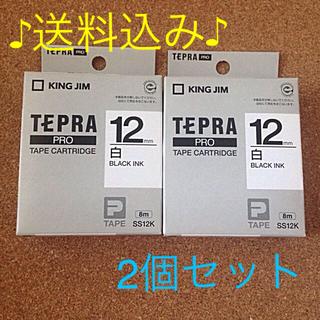 キングジム(キングジム)の☆テプラ☆12mmテープ(オフィス用品一般)