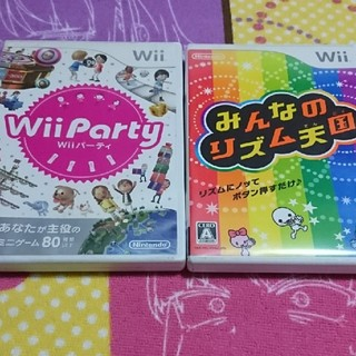 Wii ソフト セット