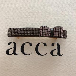 アッカ(acca)の新品同様🌟acca  アッカ  バレッタ  リボン(バレッタ/ヘアクリップ)