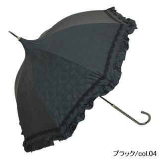 ルミエーブル 薔薇模様パゴダ日傘 晴雨兼用 長傘 UVカット(傘)
