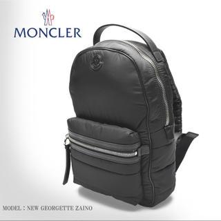 モンクレール(MONCLER)のモンクレール  リュック(バッグパック/リュック)