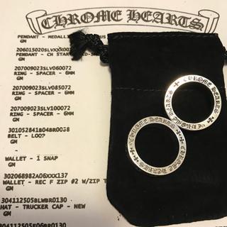 クロムハーツ(Chrome Hearts)のクロムハーツ スペーサーリング セット(リング(指輪))