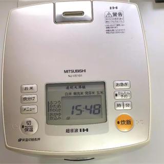 ミツビシ(三菱)の三菱製炊飯器 品番 NJ-VE101(炊飯器)
