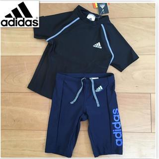 アディダス(adidas)の新品 アディダス ラッシュガード&スイムパンツ 120(水着)