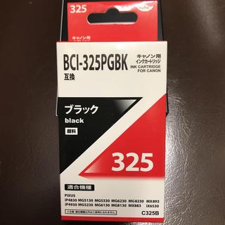 キヤノン(Canon)のCanon インクカートリッジ325(オフィス用品一般)