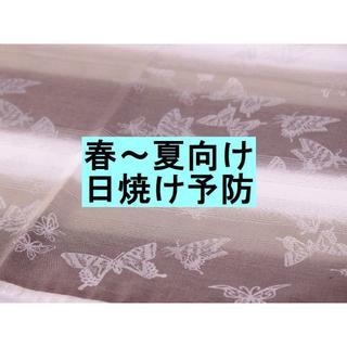 パシュミナ100% 春~夏向けストール バタフライ 蝶 茶系 1302(ストール/パシュミナ)